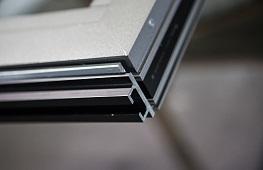 Czy stolarka aluminiowa jest odporna na ogień?